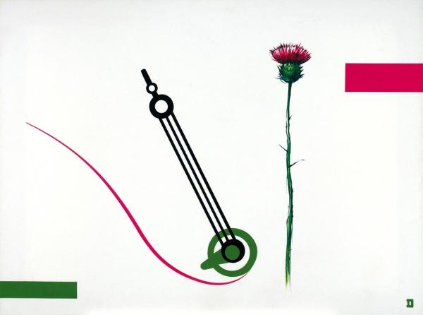 Баринов Владислав. «Репейник». 2007. Холст, акрил. 60×80см.