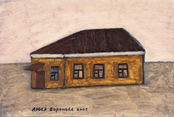 Воронова Люся. «Дом». 2001. Бумага, масло.28,5×42,5см.