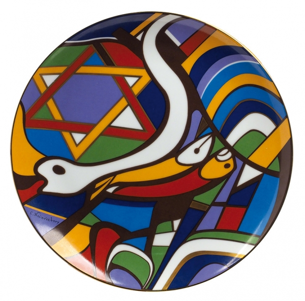Декоративная тарелка «Двенадцать колен Израилевых». Автор Э. Неизвестный.1980. Фарфор, деколь, золочение. Диаметр 26см.