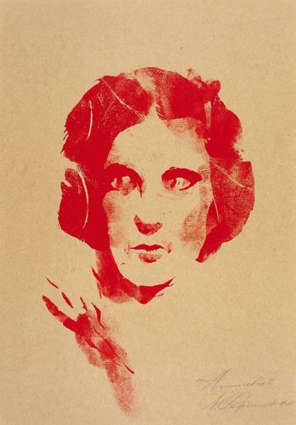 [...Красная Рифеншталь существует вчетырех экземплярах...] Беляев-Гинтовт Алексей. «Портрет Лени Рифеншталь». 2008. Бумага, трафарет, акрил, отпечатки рук художника.39,8x27,8см.