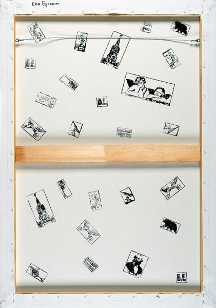 Бусевич Ева. «Мой мир». 2019. Холст, акрил, штамп, трафарет. 80×112см.