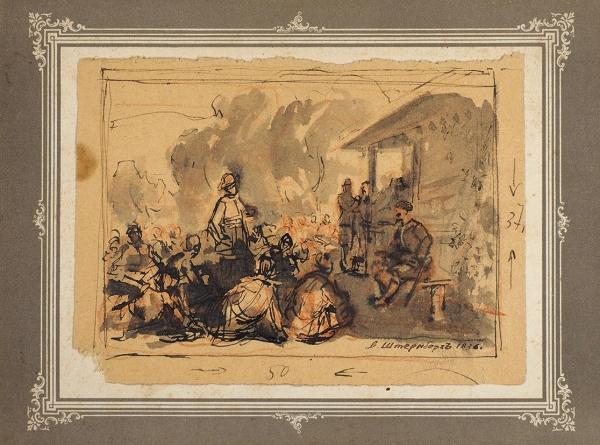 Штернберг Василий Иванович (1818–1845) «Сцена вМалороссии». 1836. Бумага, тушь, перо, кисть, сангина, 12,2×16,7см.