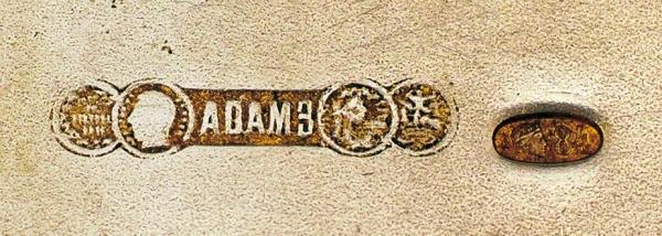 Портсигар спамятной надписью идатой. Россия, Москва, Акционерное общество артелей московских золотых дел мастеров. 1908-1917. Серебро, золотая накладка. Размер 9×11,5×2см. Вес 211г.