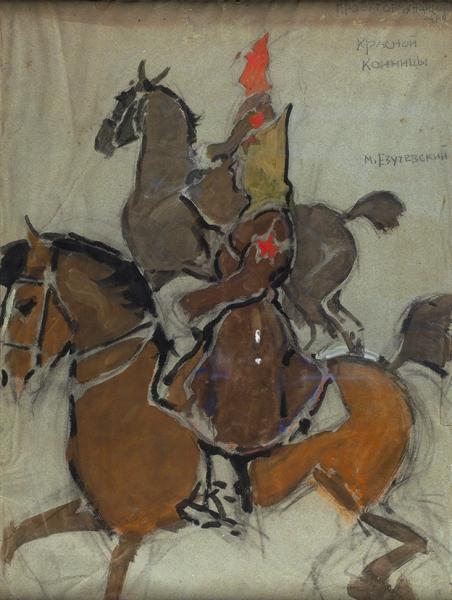 Езучевский Михаил Дмитриевич (1880–1928) «Проект обмундирования Красной конницы». Конец 1910-х— начало 1920-х. Бумага накартоне, графитный карандаш, гуашь, 62,3×47см.