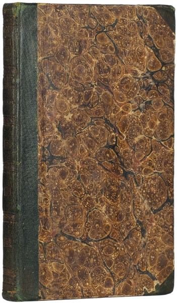 [Первая книга] Козлов, И.Стихотворения. СПб.: ВТип. Департамента Народного Просвещения, 1828.