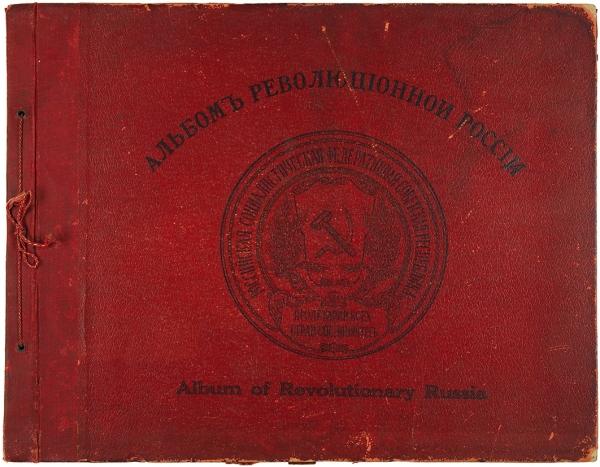 Альбом революционной России 1917-1919. [Album ofRevolutionary Russia. Нарус. иангл.яз.]. [РСФСР, 1919].