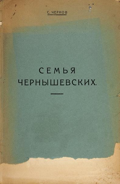 [50экз., 60экз.] Три малотиражные провинциальные брошюры савтографами автора.