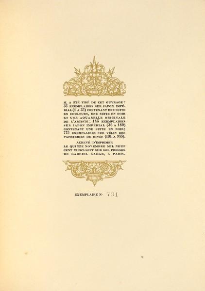 Пушкин, А.С. Борис Годунов/ ил. Бориса Зворыкина. [Boris Godounov deA.Pouchkin. Нафр.яз.]. Париж: L'edition D'art H. Piazza; Тип. Gabriel Kadar, [1927].