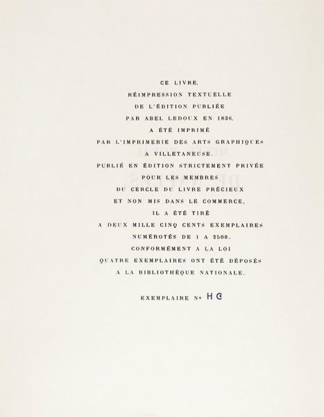 [Эротика напомпейских фресках. Экземпляр недля продажи] Эротические живопись, бронза истатуи изСекретного кабинета Королевского музея вНеаполе. [Нафр.яз.]. Париж, 1959.