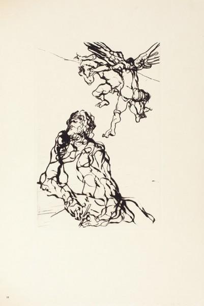 [Именной экземпляр №36с дополнительной сюитой] Блэйк, Уильям. Бракосочетание Рая иАда. [Blake (William) Lemarriage duCiel &del'Enfer. Нафр.яз.]. Париж: Les impénitents, 1965.