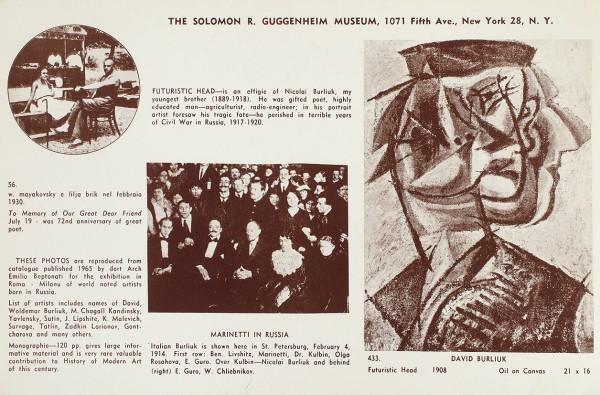 Бурлюк, Д. [автограф] Подборка из38открыток срепродукциями картин. [1960-е гг.]