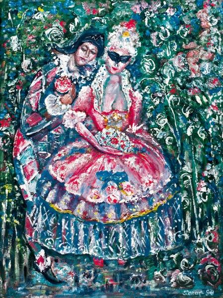 Неизвестный художник. «Без названия». 1990. Холст, масло. 80x60см.