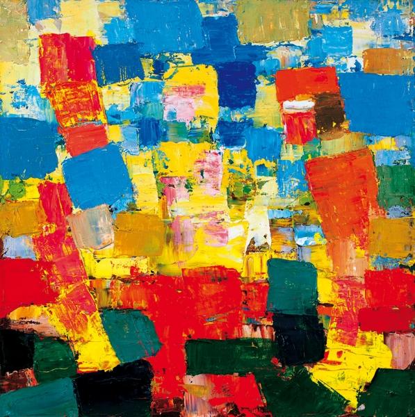 Осколков Дмитрий. «Арарат нарассвете». 2008. Холст, масло. 50x50см.
