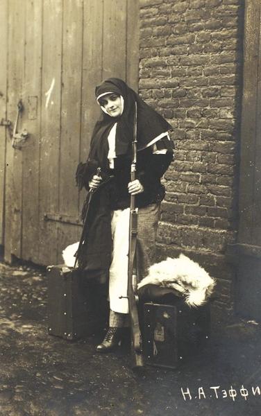 Фронтовая фотография Надежды Тэффи. 1910-е гг.