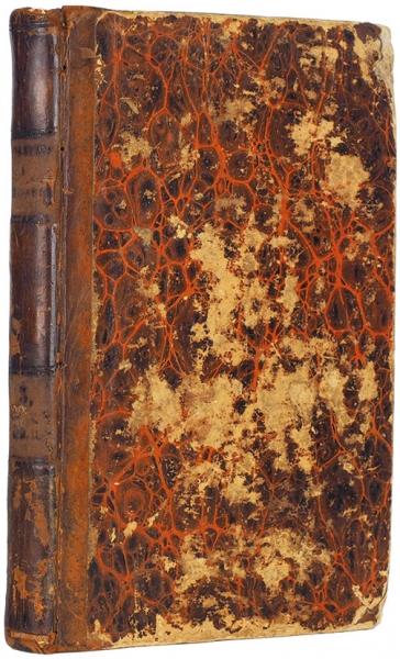 [Первое посмертное] Пушкин, А.С. Сочинения Александра Пушкина. [В11т.] Т. 3. СПб.: Тип. Экспедиции загот. гос. бумаг, 1838.