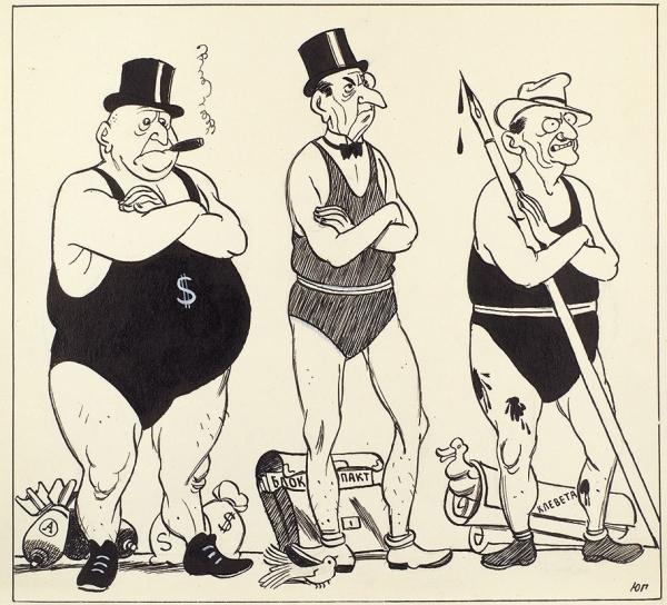 Ганф, Ю.Оригинальная иллюстрация для журнала «Крокодил». М., 1949.