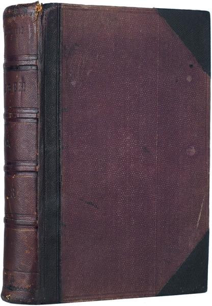 Достоевский, Ф.М. Бесы. Роман втрех частях. Ч. 1-3. СПб.: Тип. К.Замысловского, 1873.