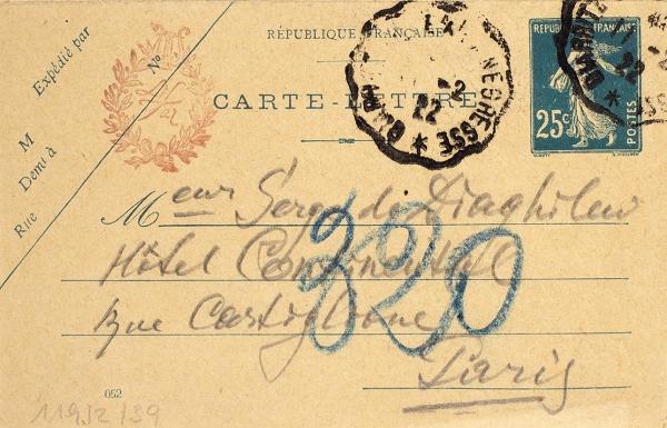 [«...Не членом, чорт возьми, хотя оннедурен»] Собственноручное письмо Игоря Стравинского, адресованною Сержу Дягилеву. Дат. Биарриц, 11февр. 1922г.