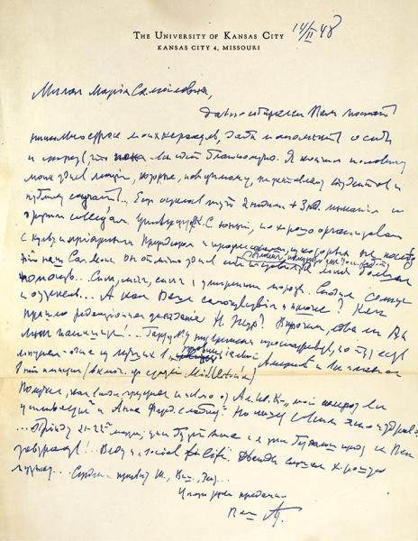 Собственноручное письмо Александра Керенского, адресованное Марии Цетлиной. Канзас-Сити, 1948.