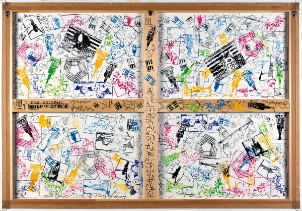Бусевич Ева. «Стена. Плакат Маркс». 2019. Холст, акрил, масло, спрей, маркеры, карандаш, гуашь, тушь, лак, трафарет, штампы, наклейки, пигментная печать. 100×142см.