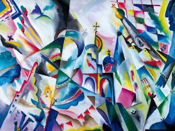 Мунц Андрей. «Архитектурная фантазия номер раз». 2012. Холст, масло. 70×93см.