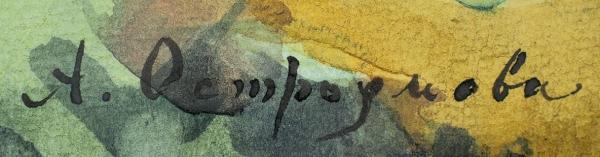 Остроумова-Лебедева Анна Петровна (1871–1955) «Сельский пейзаж». 1924. Бумага, графитный карандаш, акварель, 49,8×64,2см.