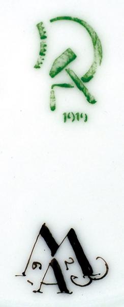 Блюдце сизображением руины, профилем жены ирастительным орнаментом. СССР, Государственный фарфоровый завод, автор М.Адамович.1926. Фарфор, надглазурная роспись. Диаметр14,3см.