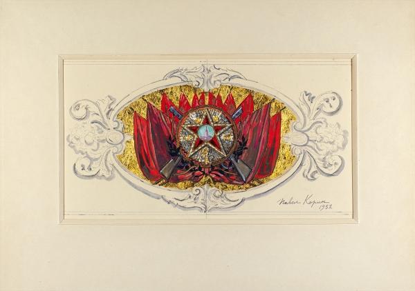 Корин Павел Дмитриевич (1892–1967) Эскиз мозаики для станции метро «Арбатская». 1952. Бумага, гуашь, масло, золото, 18x33см.