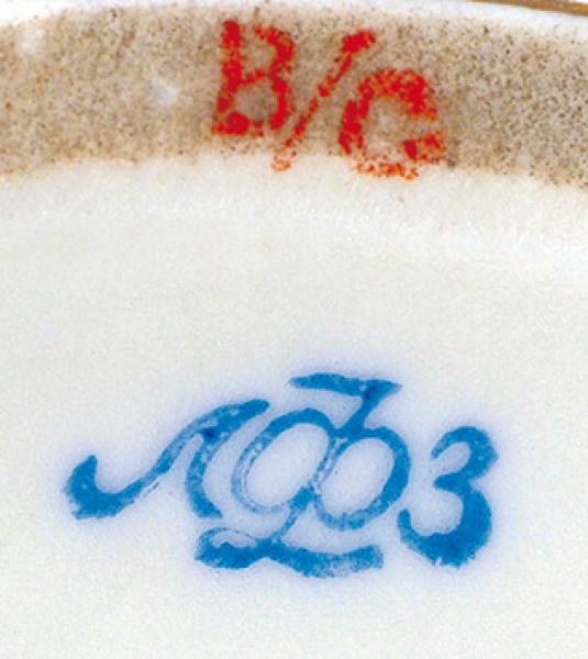 Чаша «Молоко». СССР, ЛФЗ. Помодели Н.Данько 1919года. 1960-е. Фарфор, надглазурная полихромная роспись, золочение. Размер15,5×13,5×10,5см.