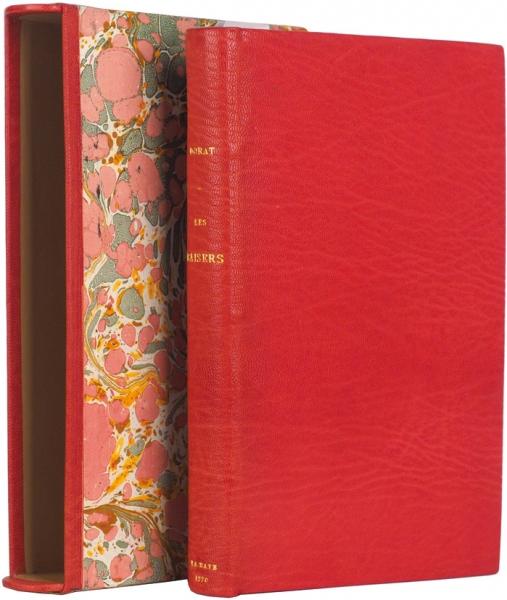 [Библиофильские «Поцелуи», окоторых прежде можно было только мечтать...] Дора, К-Ж. Поцелуи, предшествующие майскому месяцу. [Dorat, C-J. Les Baisers, précédés duMois deMai.]. Гаага: Delalain, 1770.