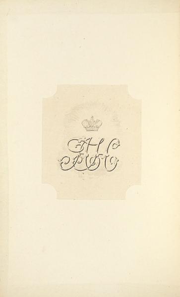 [Изсобрания императора Александра II] Осостоянии донских полков, наКавказе находящихся 29сентября 1850. [Рукопись].
