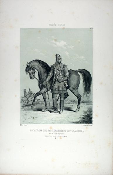 Пажоль, К.-П. Русская армия. [Armee Russe. Нафр.яз.]. Париж: Imp. Lemercier, 1856.