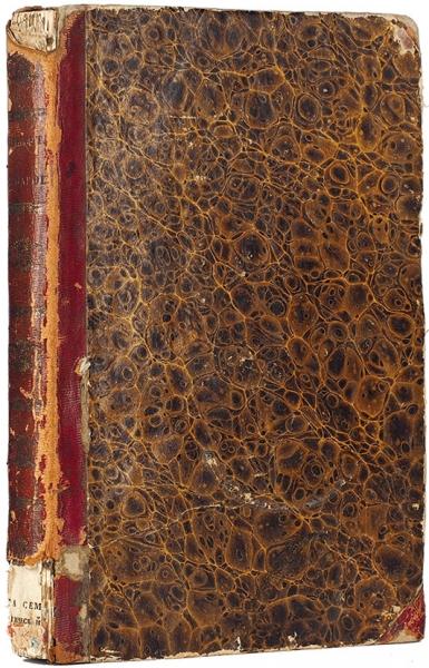 [Экземпляр собложкой!] Сумароков, П.П. Стихотворения Панкратия Сумарокова. СПб.: Печатано втип. Плюшара, 1832.