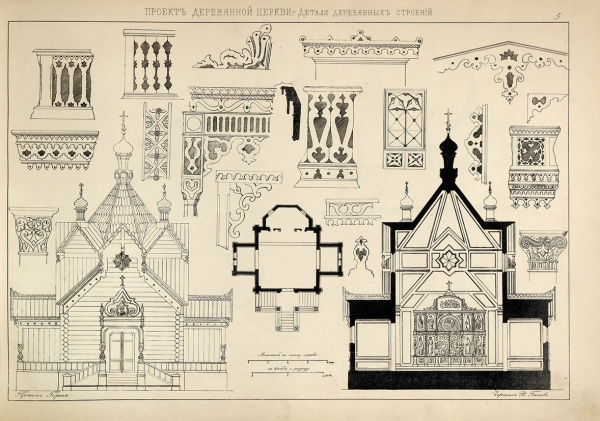 [Тюрьмы, кладбища, вокзалы] Конволют альбомов чертежей, составленных воспитанниками Строительного училища.