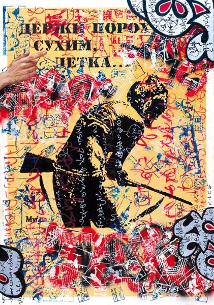 Бусевич Ева. «Мнема. Держи порох сухим, детка»— серия «Баффни меня нежно». 2019. Холст, акрил, масло, спрей, маркеры, карандаш, гуашь, тушь, лак, трафареты, штампы, наклейки, пигментная печать. 80x114см.