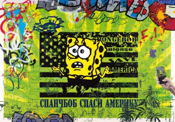 Бусевич Ева. «Стена. Плакат. СпанчБоб спаси Америку». 2019. Холст, акрил, масло, спрей, маркеры, карандаш, гуашь, тушь, лак, трафареты, штампы, наклейки, пигментная печать. 100x142см.