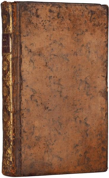 [Сексуальная жизнь Жанны д'Арк в20гравюрах] Вольтер. Орлеанская девственница. [Lapucelle d'orleans, poeme. Нафр.яз.]. [Женева], 1762.