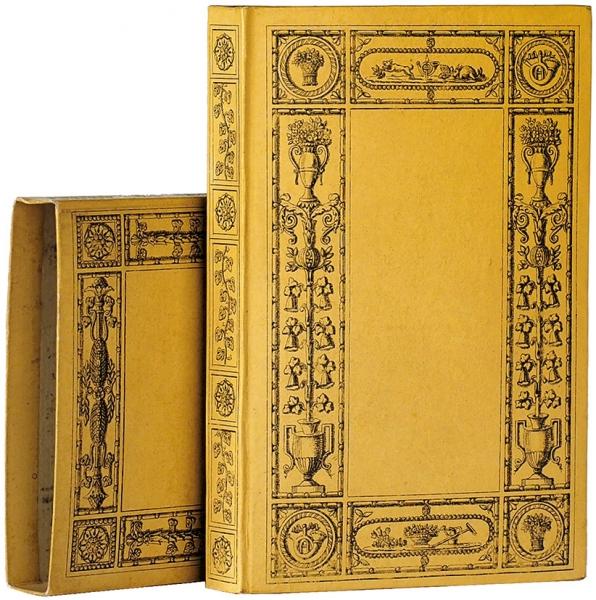 [Экземпляр избиблиотеки Царского Села] Французский трубадур. [LeTroubadour francais. Нафр.яз.]. Париж: L.Janet, б.г.