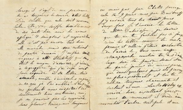 Собственноручное письмо Натальи Николаевны Гончаровой— жены Александра Пушкина, адресованное Елизавете Федоровне Брискорн. Дат. 10июля 1832г.