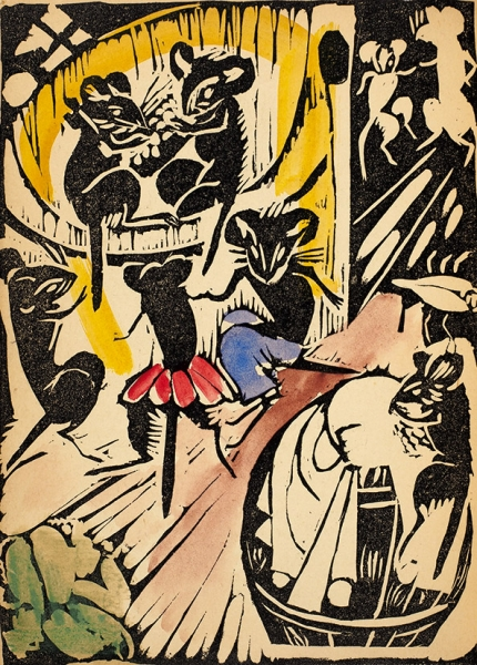 [Изтиража 125экз.] Венгров, Н.Мышата [Стихи]/ обложка, рисунки иклише работы В.Ермолаевой. Пг.: Артель художников «Сегодня», [1918].