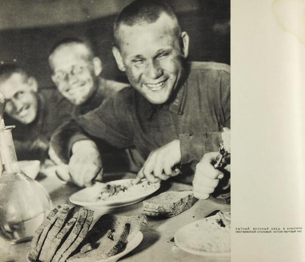 [Экземпляр склапаном] Рабоче-крестьянская Красная армия: [Альбом]/ худ. Эль Лисицкий, фото Г.Зельманович, А. Шайхет, М.Хан идр. М.: ИЗОГИЗ, 1934.