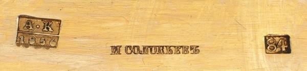 Табакерка сцветочным декором. Россия, Москва, мастер И.Соловьев.1856. Серебро, чернение, золочение. Вес 136,4г. Размер 4x9х 3см.