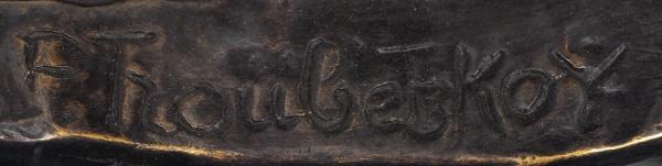 Скульптура «Девушка, заплетающая косу». Автор модели П.Трубецкой (Troubetzkoy). Отливка серединыХХ века помодели началаХХ века. Бронза, литье, патинирование. Высота46,5см.
