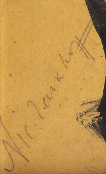 Тархов Николай Александрович (1871— 1930) «Сребенком наруках». 1907. Бумага нахолсте, тушь, кисть, 62x48см.