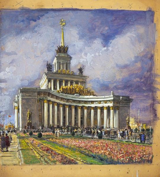 Соколов Илья Алексеевич (1890–1968) «Главный павильон наВСХВ». 1956. Бумага, гуашь, 51x46см.
