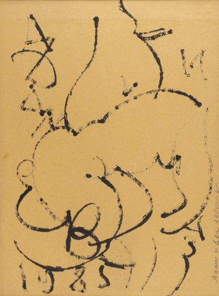Зверев Анатолий Тимофеевич (1931— 1986) «Адам иЕва». 1985. Бумага, тушь, 39,5x29,3см.