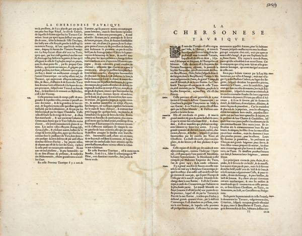 Карта Крыма/ карт. Меркатор— Хондиус. [Tavrica Chersonesus nostra aetate, Hodie Przecopsca etGazara dicitur]. Амстердам, 1620.