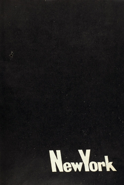 [Советский конструктивизм наэкспорт] New York. [Сборник]/ ред. И.Кашкин, худ. Ф.Тагиров. [Нарус. иангл.яз.] М.; Л., 1933.