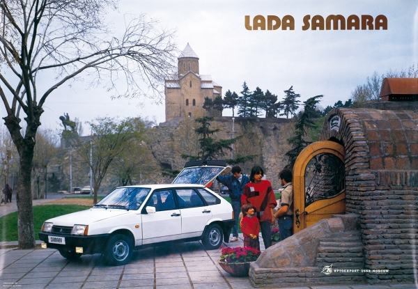 """* Рекламный плакат «Avtoexport USSR. """"LADA Samara""""». М.: «Внешторгиздат», 1989. 97×66,8см. Вколлекционой сохранности. LADA Samara— семейство советских ироссийских легковых автомобилей малого класса, выпускавшихся Волжским автозаводом с17декабря 1984 года по24декабря 2013года. Стали первыми автомобилями Волжского автозавода, несвязанными технической преемственностью сFiat 124."""