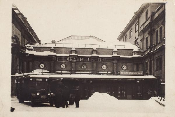 * Фотография «Автобус Межрабпом-фильма ЗИС умосковского кинотеатра». Москва, 1935.